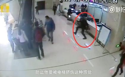 """厉害了""""箭步哥"""" 三秒钟翻桌跳电梯救起老人"""
