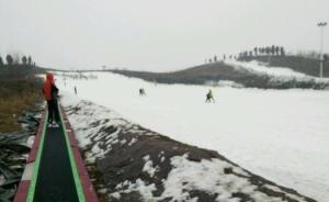 临沂10岁女孩殒命滑雪场,游客称事发后40分钟雪场才清场