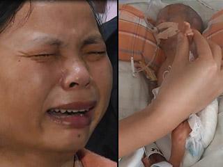广州妈妈怀孕 7 次都流产 这次宝宝仅 1 斤