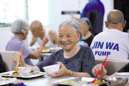 老人享免费午餐!广州拟投1.1亿建社区养老服务创新试点