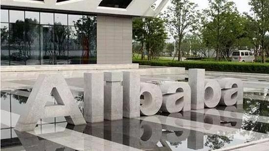 阿里巴巴再增四位合伙人 总人数增至36人