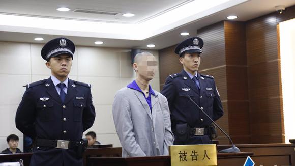 上海浦东国际机场爆炸案一审宣判 被告人获刑八年