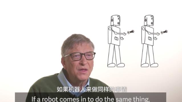 """比尔·盖茨提议""""向机器人征税"""" 认为不会伤害创新"""