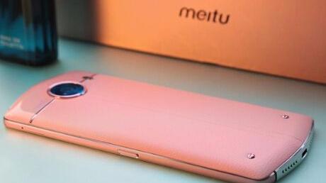 美图天价手机被指故意炒作 价格虚高用户不买账
