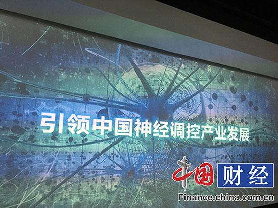 【网络媒体走转改】中国自主研发脑起搏器打破美国独家垄断
