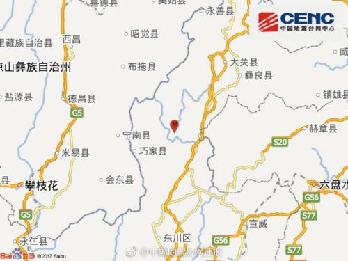 云南昭通市鲁甸县发生3.6级地震 震源深度5千米