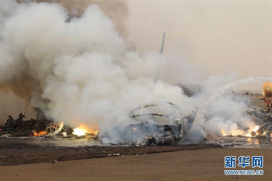 一架小型客机在南苏丹坠毁