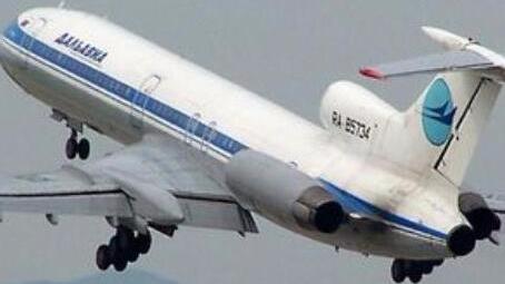 失事飞机的语音记录
