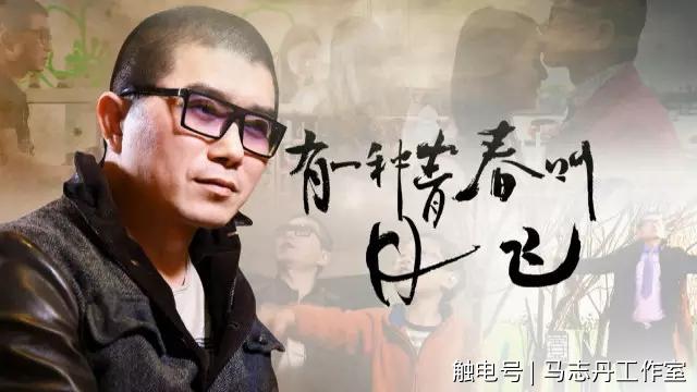 金红棉影展预告|《有一种青春叫丹飞》《人心枣魂》主创交流专场