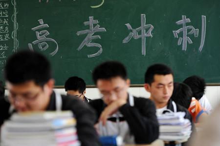 粤高职首次据学考成绩招生 录取最低控制分数线公布