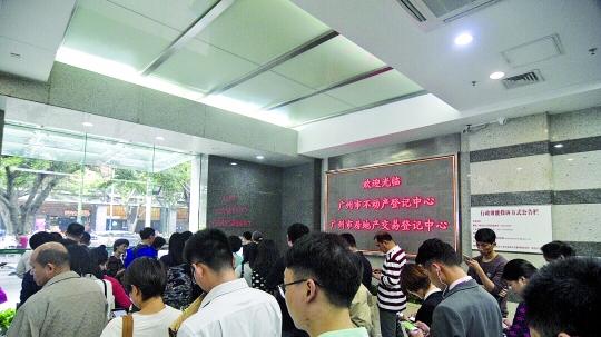 广州公积金贷款也认房认贷 无房但有房贷记录最低首付四成