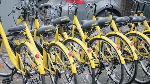 共享单车咋停放 广州交委规矩已完成修编并将于近期印发