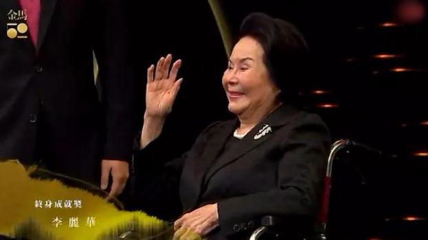 """""""影坛常青树""""李丽华逝世 享年93岁"""