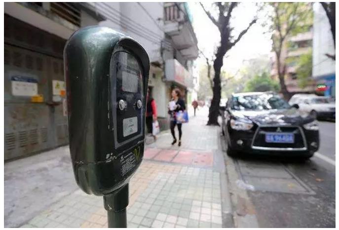 重磅!4月1号起 广州5千个咪表泊位暂停经营和收费