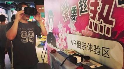 中国正面临第4次单身潮:深圳女性要求男方月入1.6万
