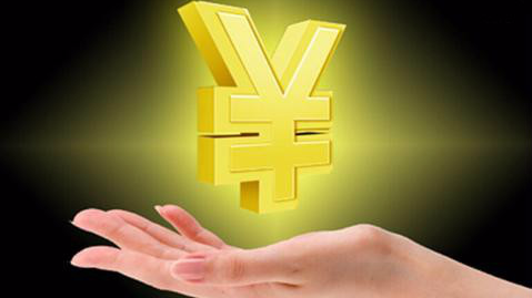存管上线即降息?网贷投资人必须了解的几件事