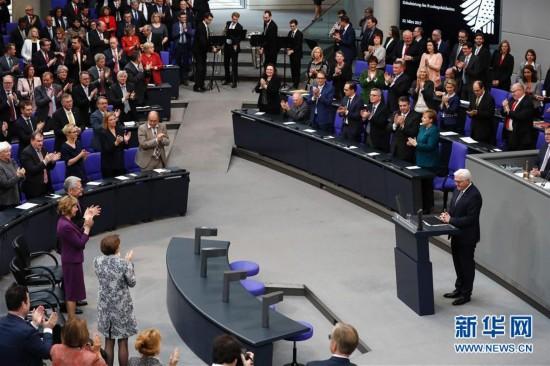 德国新总统施泰因迈尔宣誓就职