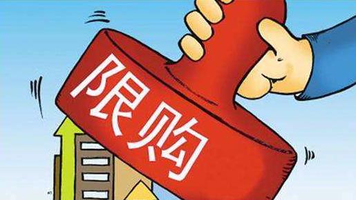 限购之后开发商更疯狂 广州楼面价被炒到5W+!