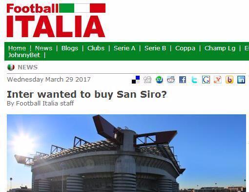 苏宁欲为国米买下梅阿查球场 遭米兰市政府拒绝