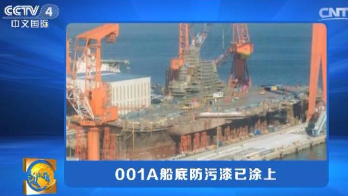 专家:中国海军有国产航母后兵力结构将重大变化