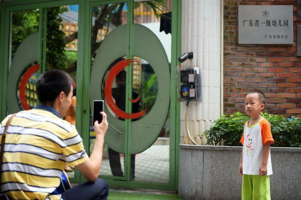 广州公办幼儿园招生方案变化多