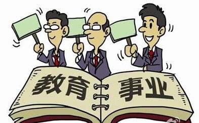 五部门:高校教师职称评审权将直接下放至高校