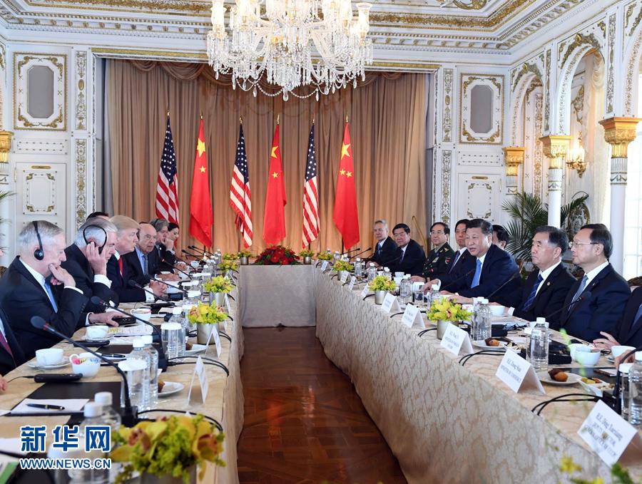习近平同特朗普举行中美元首第二场正式会晤