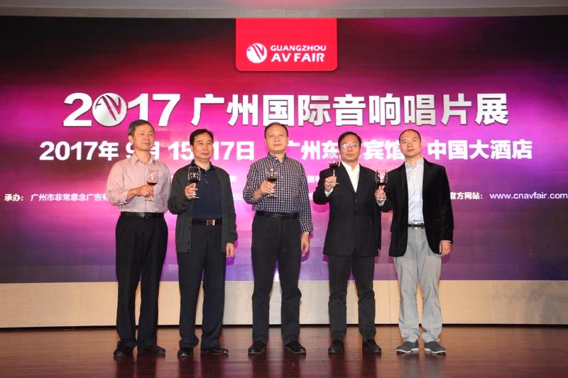2017广州国际音响唱片展9月15日举行 展位三天订购一空