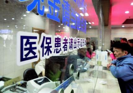 广州城乡居民大病医保年度最高支付额拟提至45万