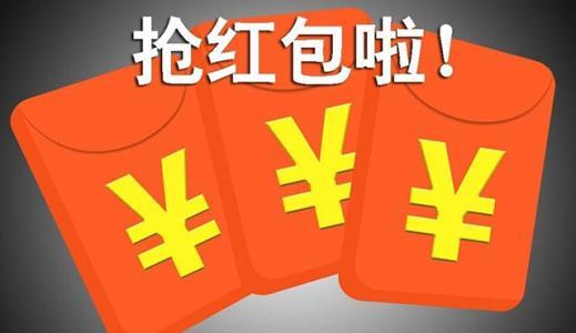 未来10天在广州坐公交可抢红包