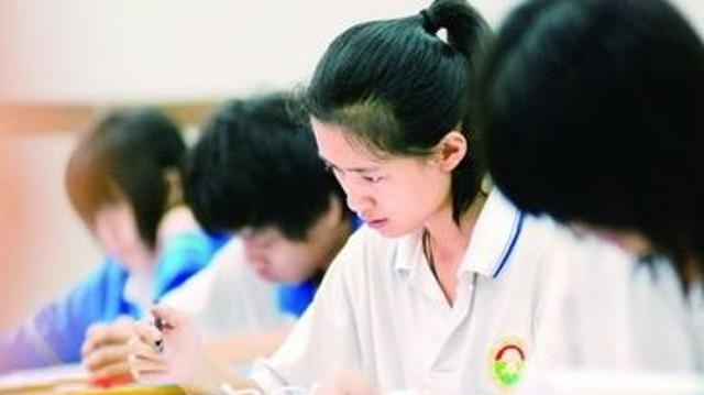 广东高中学考4月17日开始报名 高二高三学生均可报名