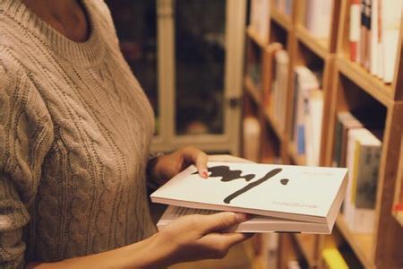 国民阅读调查:人均读书近8本 超半数青睐纸质书