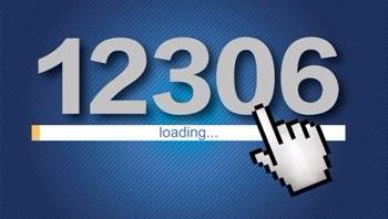 漏洞还没补完? 12306官网用户数据又遭泄露