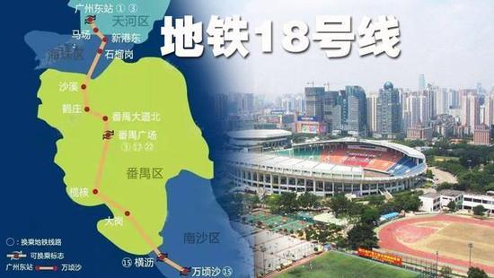 广州地铁18、22号线路图曝光 南沙到广州东只需30分钟