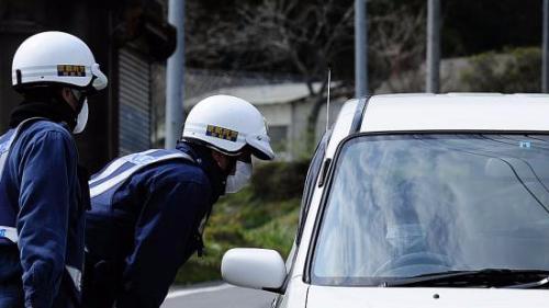 日本福冈县发生3.8亿日元大劫案 三名嫌犯在逃