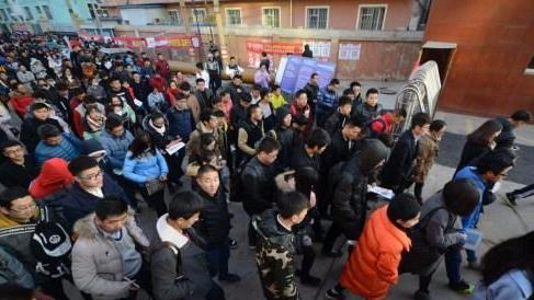 24省份公务员联考今日举行 多地表态严查雷同作弊