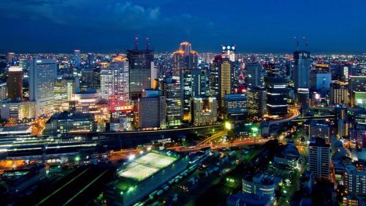 日本大阪正式申办2025年世博会 结果2018年揭晓