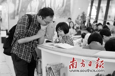 [世界读书日]报告:广州去年人均投入6.19元买书
