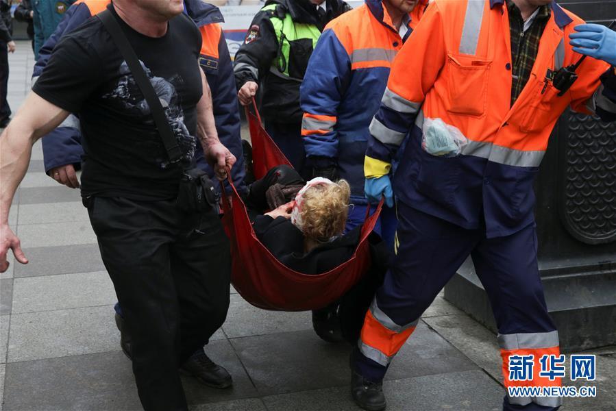 圣彼得堡地铁发生爆炸 定性为恐怖袭击事件