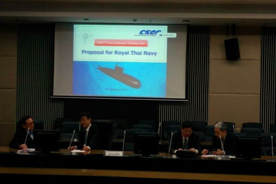3.3亿美元!外媒称泰批准采购首艘中国潜艇预算