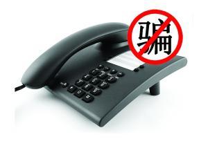 济南高三女生被诈骗电话骗9400元 警方立案调查