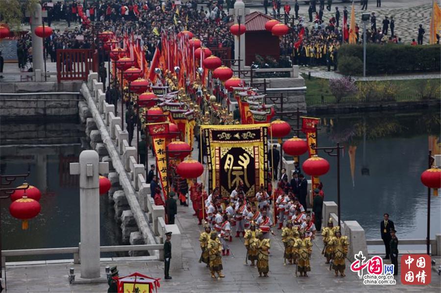 丁酉(2017)年清明公祭轩辕黄帝典礼在陕西举行