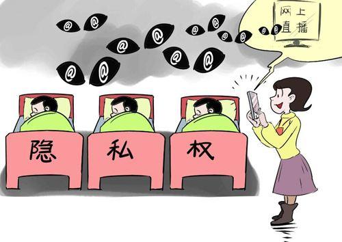 校园宪法漫画图片大全