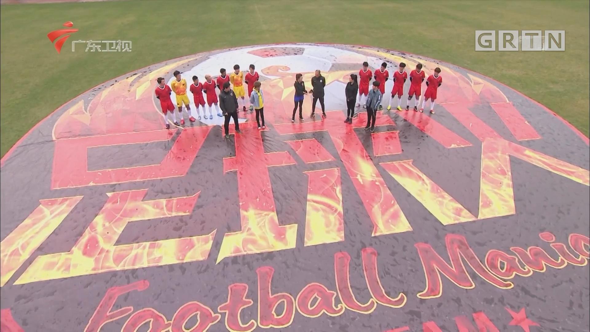 《足球火》第三期