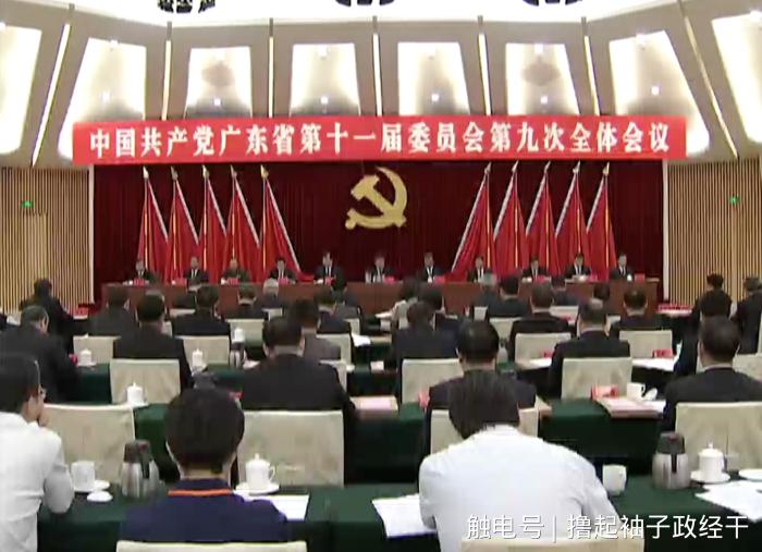 广东省第十二次党代会将于5月22日召开