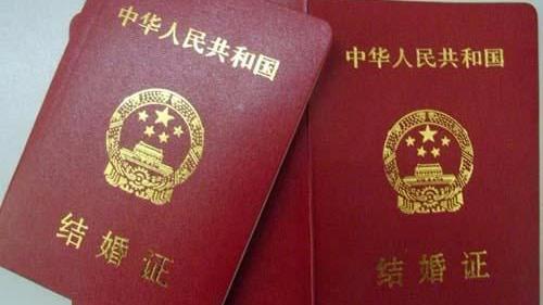 广州婚姻登记可以跨区办理了!今起即可在线预约
