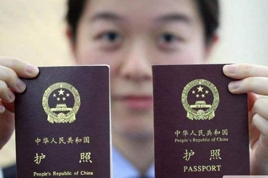 """""""国内航线不能用护照坐飞机""""属实 南京合肥已实施"""