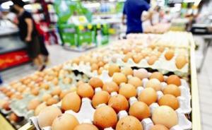 鸡蛋收购价每斤1.9元创二十年最低,养殖户贱卖母鸡