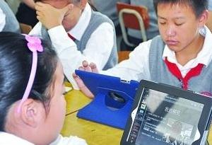 2020年广东省中小学课程数字化率达80%