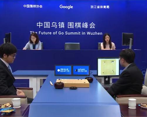 柯洁投子认负AlphaGo2-0 阿老师上帝之手